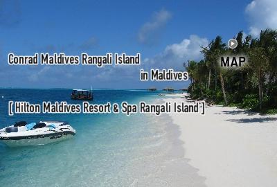 Conrad Maldives Rangali Island Hilton Maldives Resort Spa